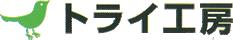 トライ工房 広島県の就労支援施設